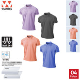 P815 - Fitness Stretch Polo Shirt