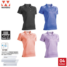 Women Fitness Stretch Polo Shirt