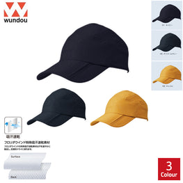 Foldable Running Cap