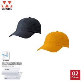 P87 - Outdoor Cap