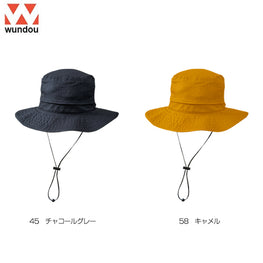 P88 - Outdoor Bucket Hat