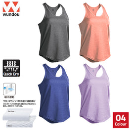 P880 - Women's Stretch Racerback Vest Top
