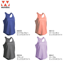 Women's Stretch Racerback Vest Top