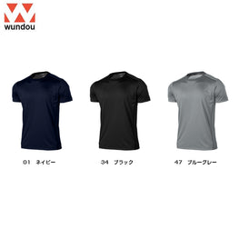 P910 - Outdoor Anti-Odour T-shirt