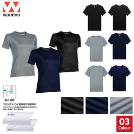 P920 - Women's Outdoor Anti-Odour T-shirt