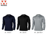 Outdoor Anti-Odour Long Sleeve Shirt