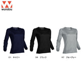 Women's Outdoor Anti-Odour Long Sleeve Shirt