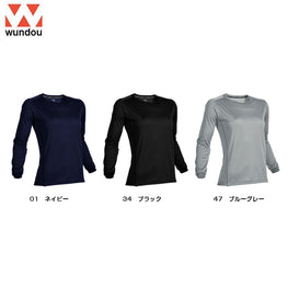 P960 - Women's Outdoor Anti-Odour Long Sleeve Shirt