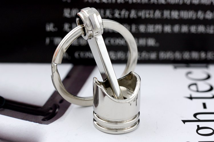 Mini Engine Piston Keychain