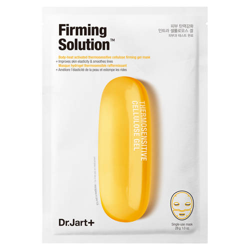 Dermask Firming Solution Body Heat Gel Mask