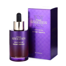 Time Revolution Night Repair Science Activator Ampoule