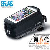ROSWHEEL BICYCLE BAGS CYCLING BIKE FRAME IPHONE BAGS  HOLDER PANNIER MOBILE PHONE BAG CASE POUCH - JMOOREKNOWSBEST
