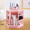 Image of 360 Degrees Rotating Makeup Organizer