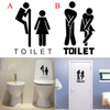 Image of Funny Toilet Door & Seat Decals/ Stickers