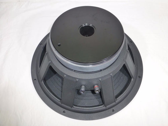 B115D WOOFER ONLY - SOUNDSTAGEAFRICAZIM