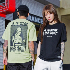 Smoking Sister Bad Habits Tee