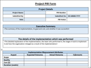 Project PIR Template