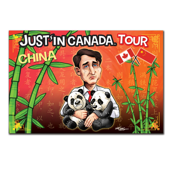 Just'in Canada postcards