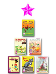 Gifts That Last, 4-6 year book pack 1