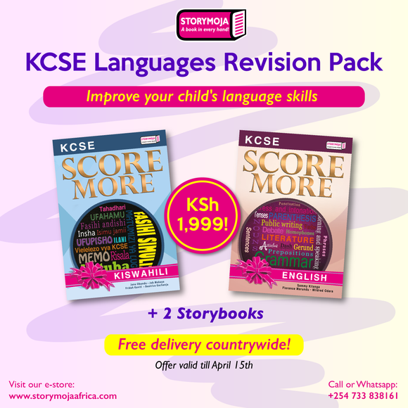 Storymoja Languages Revision Pack: High school