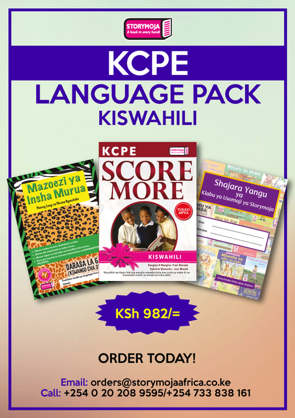 KCPE Kiswahili Value pack