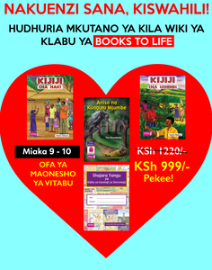 Books to life level 2 (9-10 years old) Swahili pack