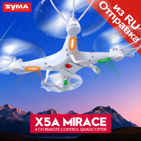 Original Syma X5A Drone 2.4G 4CH RC Helicopter Quadcopter with No Camera, Aircraft Dron for Novice Ship from Russia - ZURBEXPRESS