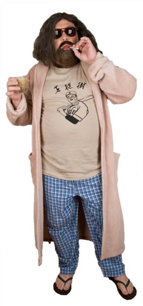 The Dude Big Lebowski Costume