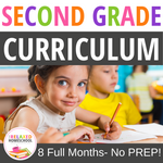 Second Grade Curriculum