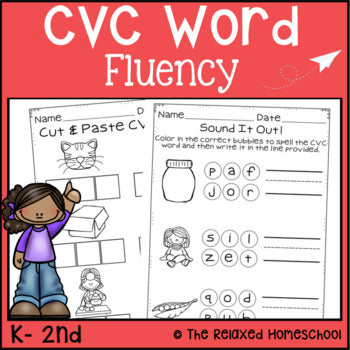 CVC Word Practice Worksheets