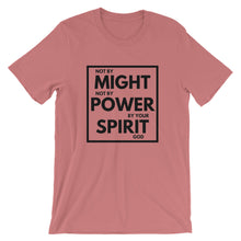 Not By Might Tee