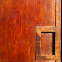 Keyaki Kura Door | Japanese Elm Winter Storehouse Door | Japanese Architectural Decor
