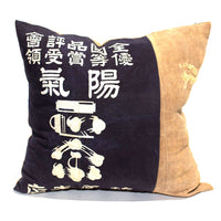 Vintage Sake Bag and Work Apron Pillow