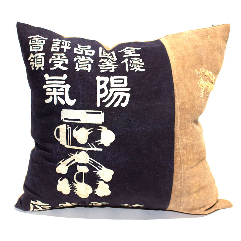 products/AFP-_275-sake-apron-pillow_01.jpg