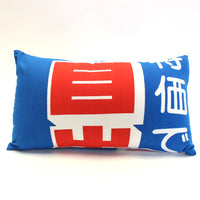 Japanese Shop Banner Pillow