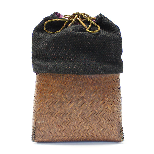 Japanese Basket bag