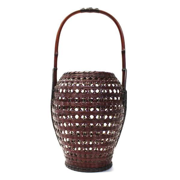 Finely Woven Signed  Flower Basket.