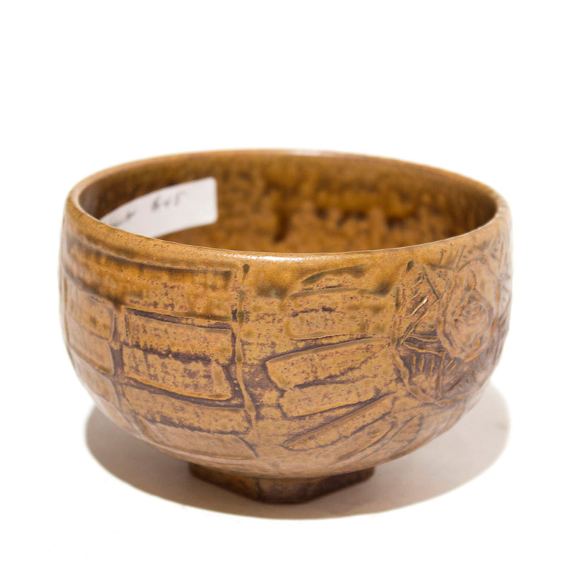 products/C-chawan-brown-bowl-145_01.jpg
