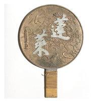 Japanese Antique Bronze Hand Mirror Lucky Symbol Bamboo