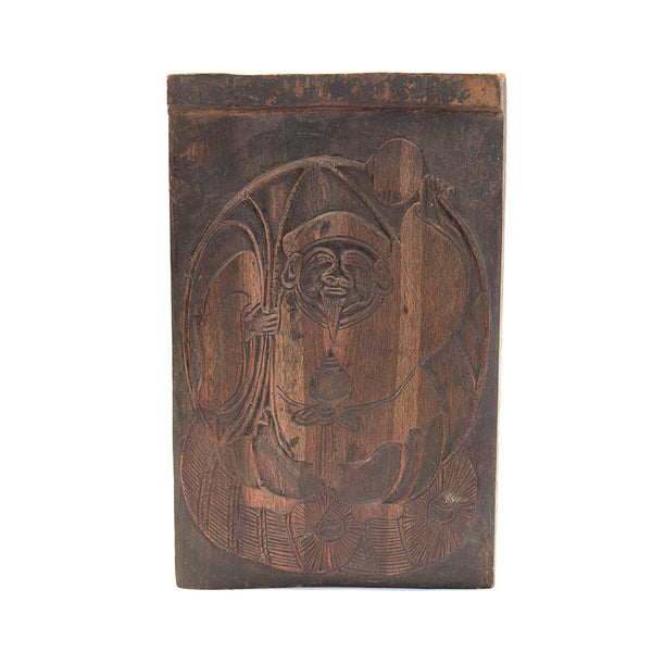 Wood Printing Block of Daikoku