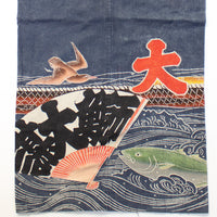 Maiwai Festival Coat for Fisherman with Maritime Motif Japanese Art