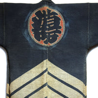 Fireman's Coat Japanese Antique Decor Art