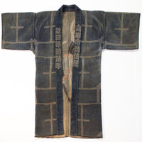 Antique Japanese Sashiko Fireman's Full Gear Set