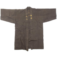 Japanese Antique Happi Coat