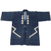 Japanese Happi Coat - Work Coat