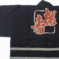Japanese Vintage Happi Coat