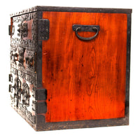 Sea Chest from Sado Island