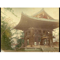 Hand-tinted Meiji Era Photograph | Two Views of Bell at Nara | Japanese Antique Photography | Albumin Photography | Japanese Decor