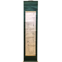 Japanese Art Calligraphy Scroll