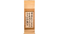 hanging scroll with bold calligraphy Japanese Antique Calligraphy Hanging Scroll
